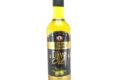 Huile D'Olive Extra Vièrge 50Cl/25Cl Du Désert