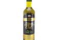 Huile D'Olive Vièrge 50Cl/25Cl Du Désert